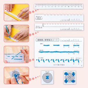 基礎縫い練習拡大シート